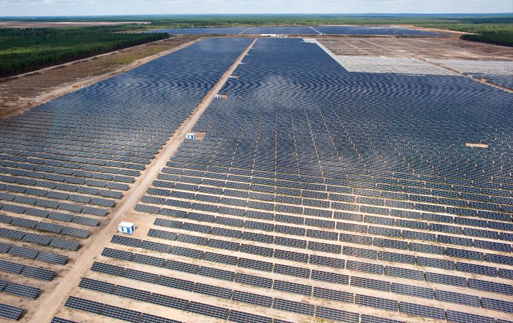 The world's second largest solar energy project